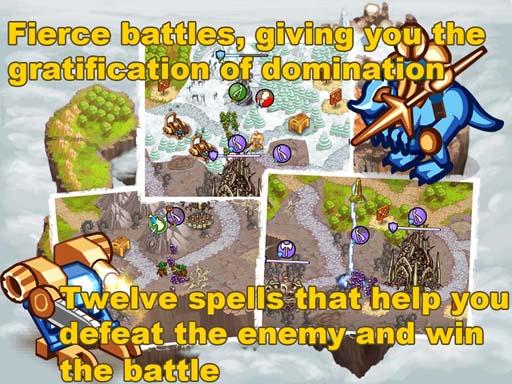 cocos2d-x 塔防游戏 帝国战争